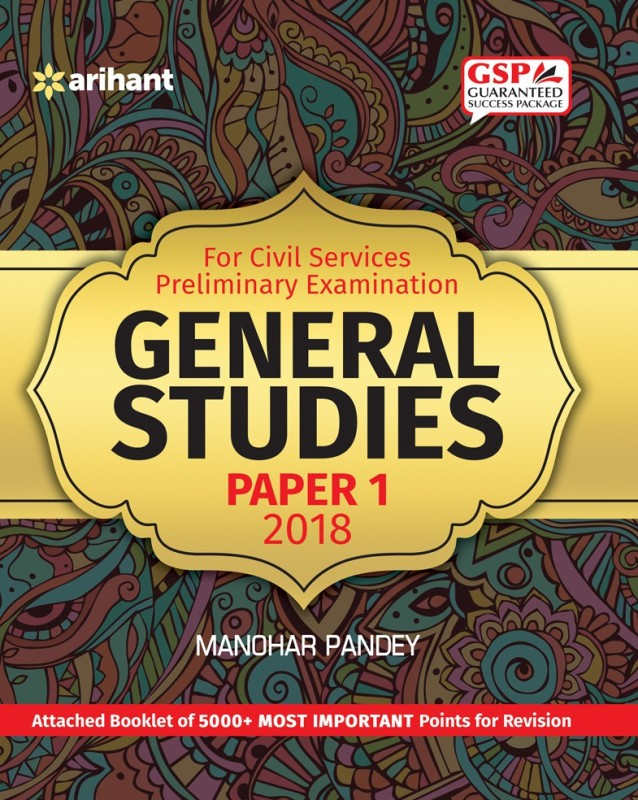For Civil Services Preliminary Examination – General Studies Paper – 1 2018 : Attached Booklet of 5000+ Most Important Points for Revision(English, Paperback, Manohar Pandey)