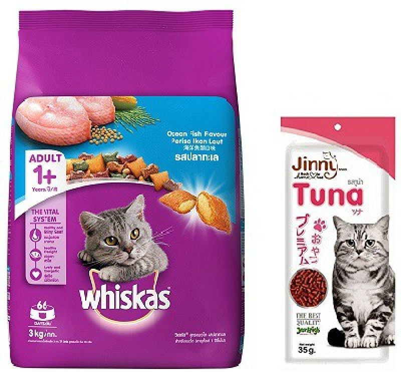 Pawsitively Whiskas Adult Cat Food Pocket Ocean Fish – 3 kg With Free JerHigh Jinny Tuna Flavour Cat Snack – 35 gm Worth 110/- Fish Cat Food(3 kg, Pack of 2)