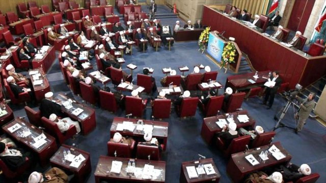 El parlamento iraní (AFP)