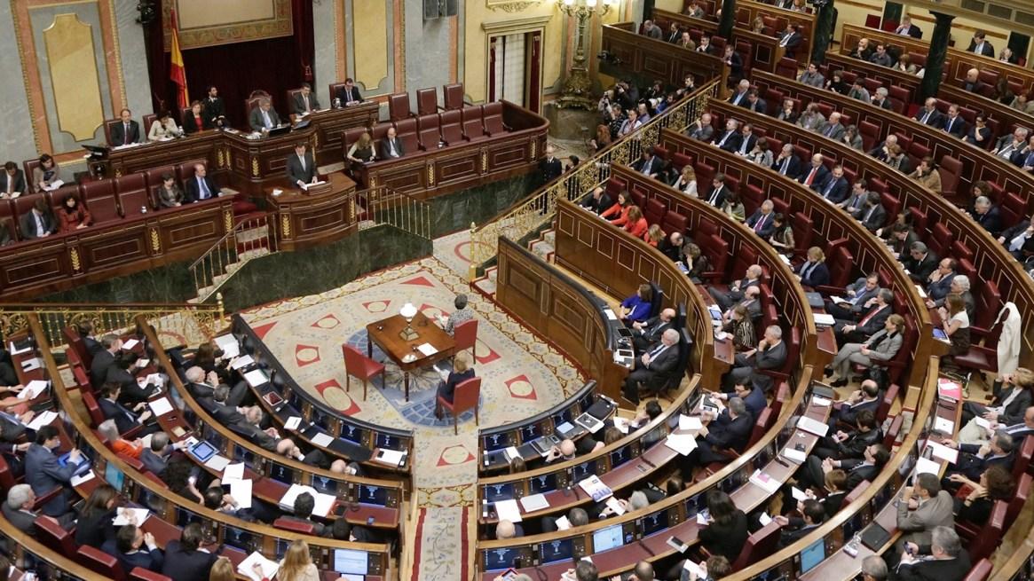 El Congreso español (EFE)
