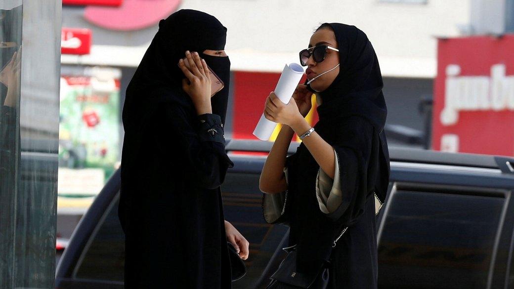 Mujeres en Arabia Saudita (Reuters)