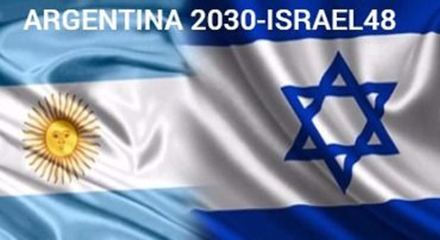 El encuentro profundizó la agenda argentina en los próximos 12 años y la de Israel, de cara a su centenario como nación