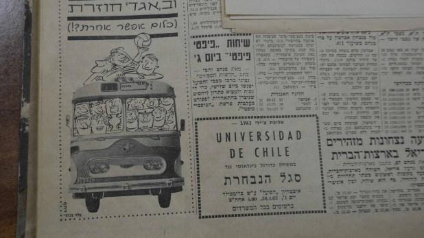 La prensa deportiva de Israel en la década del sesenta