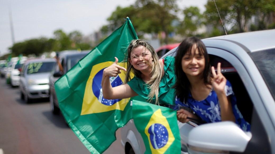 (REUTERS/Adriano Machado)
