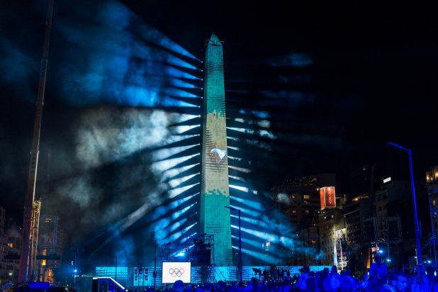 Miles de personas disfrutan la apertura de los Juegos Olímpicos de la Juventud Buenos Aires 2018 (Julieta Ferrario)
