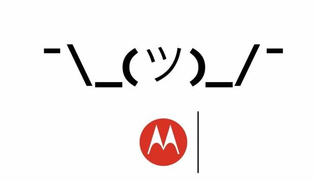 Ésta es le respuesta oficial de la compañía respecto de si lanzarán una nueva versión del móvil Razr.