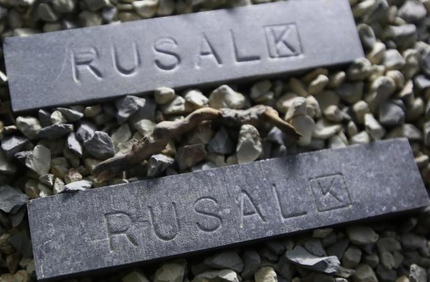 Rusal (Reuters)
