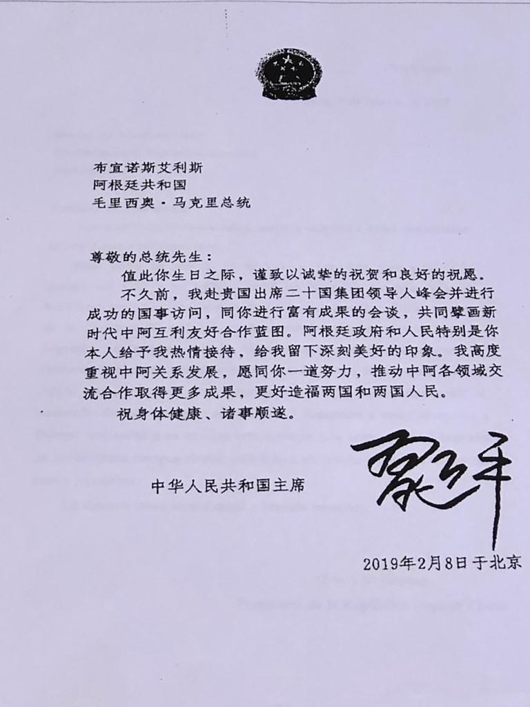 La carta de Xi Jingping