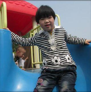 Qing Xiao Chun Updated Photo