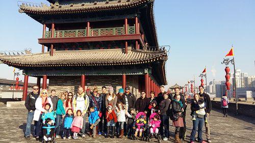 Shaanxi Families