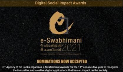 ICTA calls applications for 'e-Swabhimani 2021