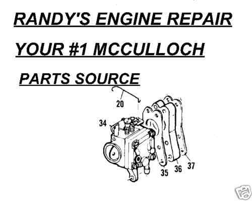THROTTLE LINKAGE MCCULLOCH 160S MINI MAC 1A 6A 25 30 35