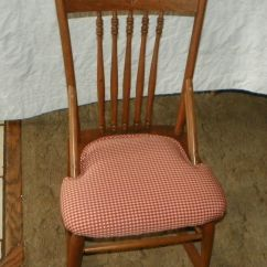 Antique Sewing Chair Ikea Aluminum Oak Carved Rocker Rocking R162 Post 1950