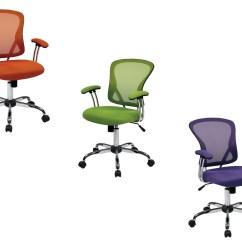 Teen Office Chair Navy Blue Outdoor Rocking Mesh Fabric Seat Screen Back School Dorm Room Kids