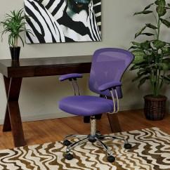Teen Office Chair Zero Gravity Chairs Canada Mesh Fabric Seat Screen Back School Dorm Room Kids