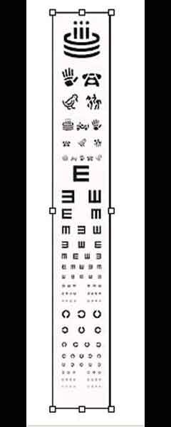 Symbol Eye Charts