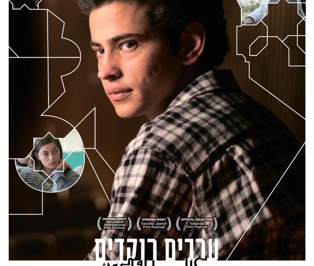 Download Poster Download Video Dancing Arabs