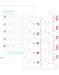 Free japanese alphabet ebook also learn with the japanesepod rh