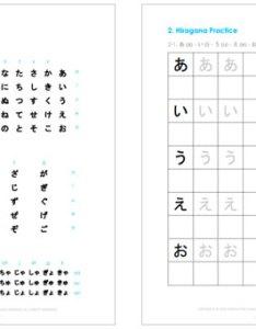 Free kana pdf worksheet also learn japanese alphabet with the ebook japanesepod rh