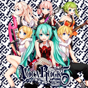 vocalogenesis_album