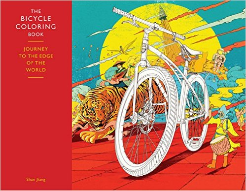 bicyclecoloringbook - The Bicycle Coloring Book - Journey to the Edge of the World
