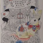 FantasticAnimalsPostcards - The Curious Coloring Book - Faery Forest Review