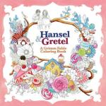 hanselandgretel - The Mysterious Planets Coloring Book (English Edition) with Japanese Edition Comparison