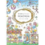 pokemonadultcoloringbook - Flowers & Birds Coloring Book Review