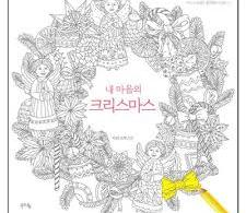 index - Lolita Fashion - Coloring Book for Adults