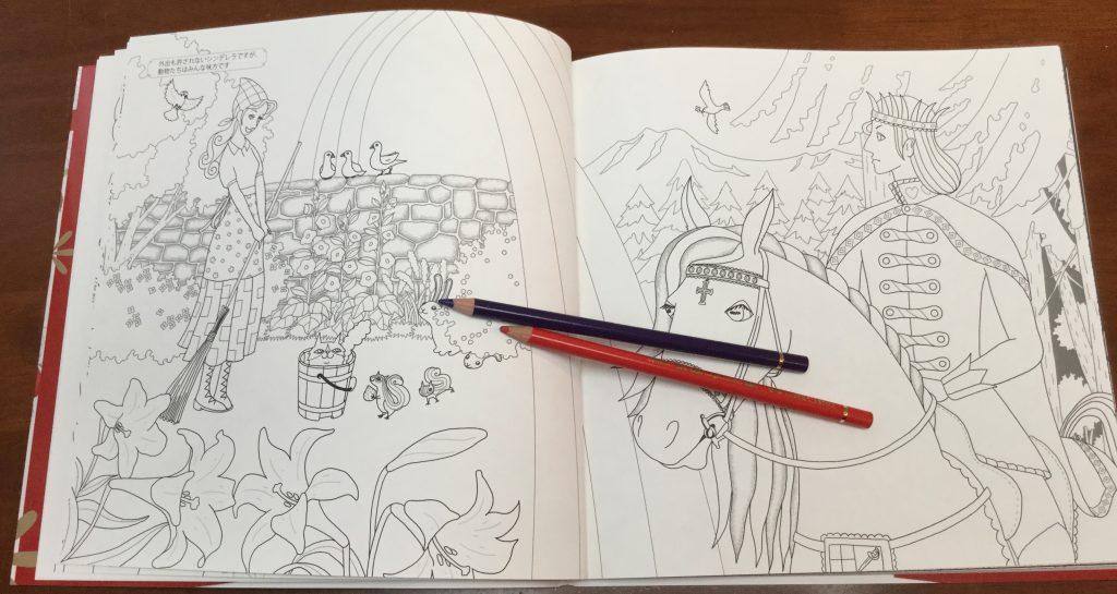 Cinderella Story Coloring Book