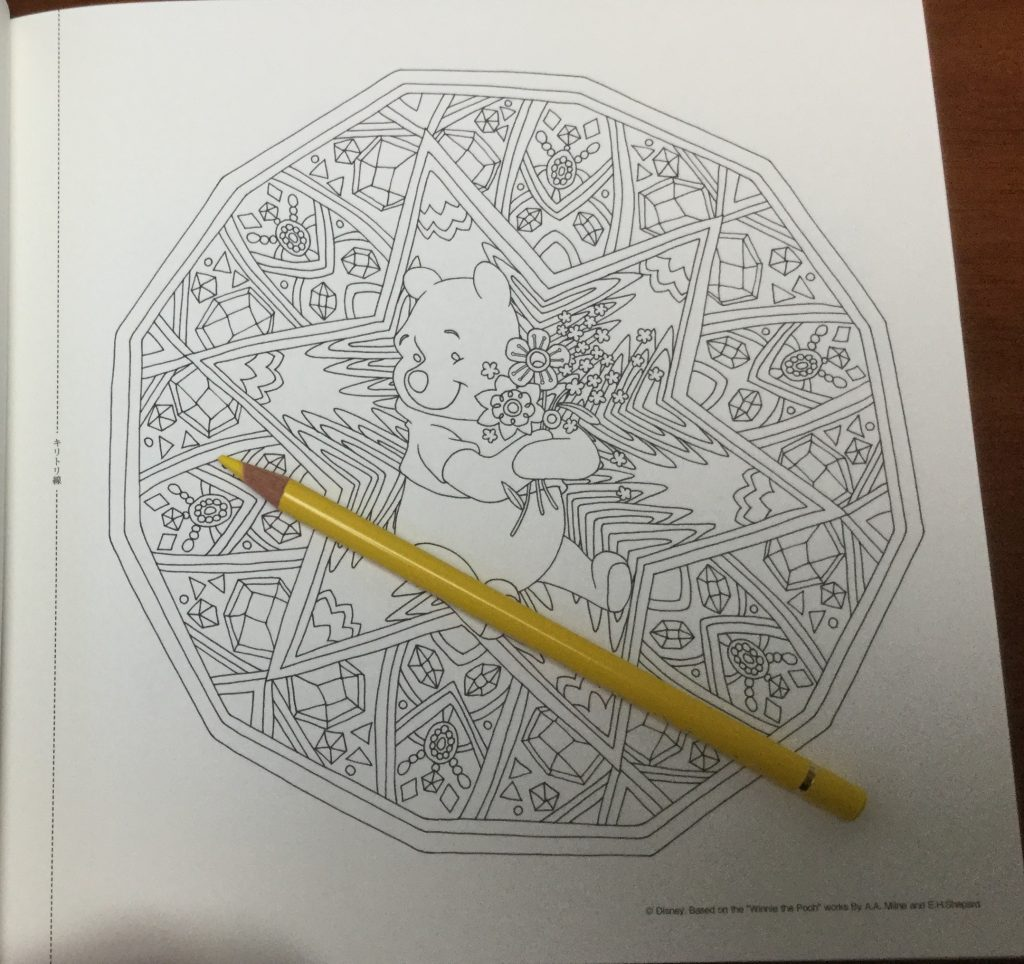 Disney Kaleidescopes Coloring Book