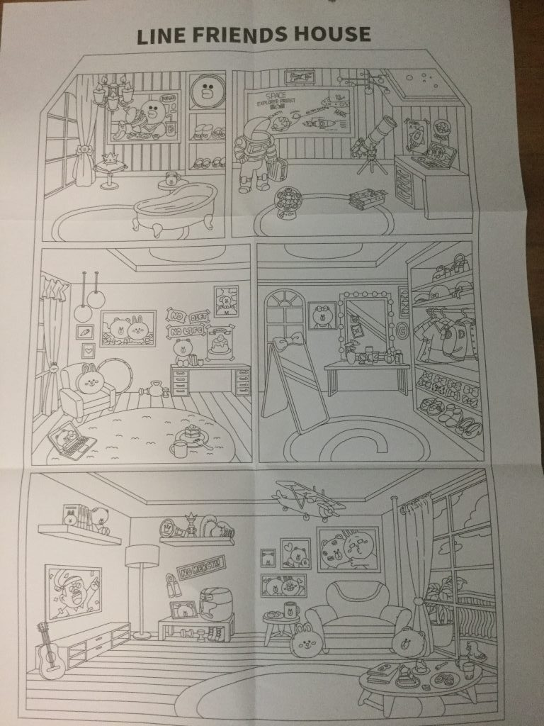 The coloring book poster - Coloring Book Review Line Friends Let S Go Poster Of Their Living