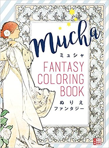 Mucha Fantasy Coloring Book Review