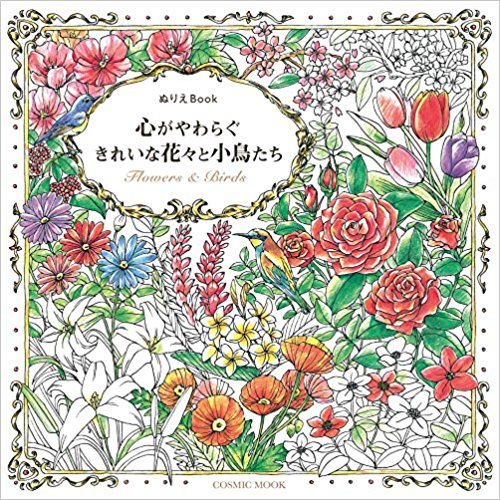 Flowers & Birds Coloring Book