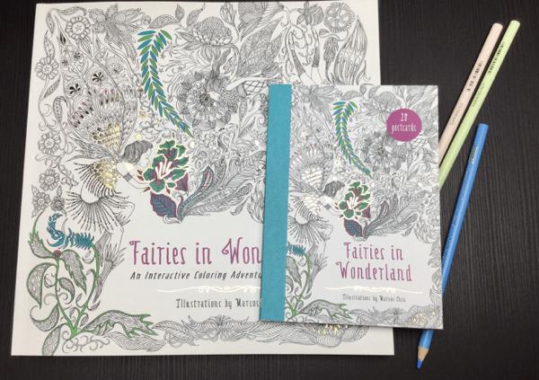 Fairies in Wonderland Coloring Book Review  8 - Fairies in Wonderland Coloring Book Review
