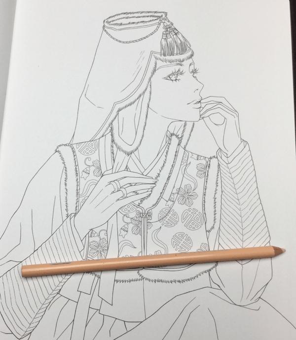 classic novel korean paper doll coloring book 17 - Classic Novel Coloring Book Review