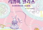 remember alice korean coloring book - Invitation to Alice in Wonderland: Remember Alice Coloring Book Review