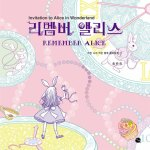 remember alice korean coloring book - The Day We Finally Meet Coloring Book Review
