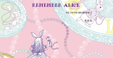 remember alice korean coloring book - Alice Down the Rabbit Hole Coloring Book Review