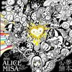 alicemisa - Where the Wildflowers Grow Coloring Book