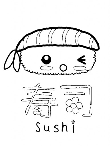 Cute Kawaii Food Sushi Coloring Pages Sketch Coloring Page