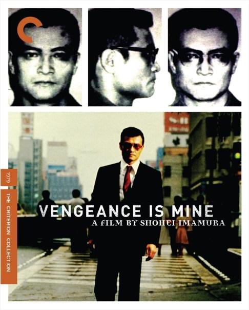 Image result for vengeance is mine 1979 poster