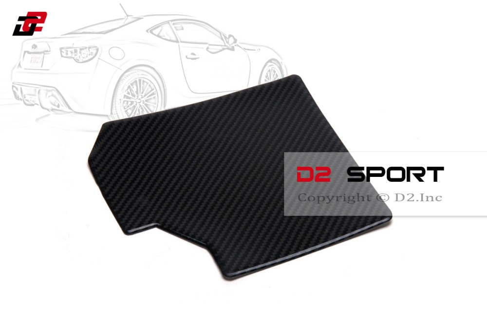 medium resolution of details about carbon fiber engine bay fuse box trim cover for subaru brz scion fr s gt86 ft86