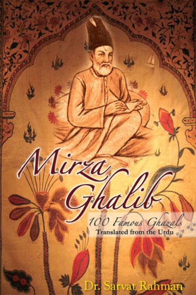 Mirza Ghalib Shayari Pdf Download Urdu   Mirza Ghalib