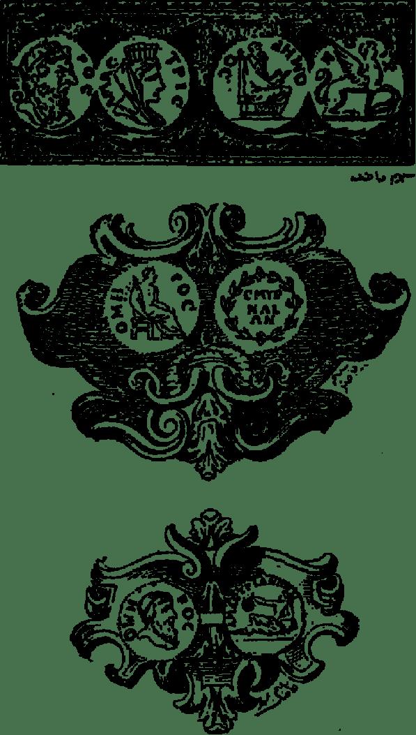 مقدمة الإلياذة هنداوي