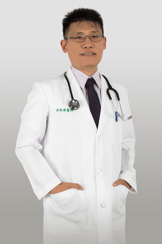 黑減重術聯盟 - 潮代診所 林黑潮 減肥 減重 瘦身 門診 健康減重
