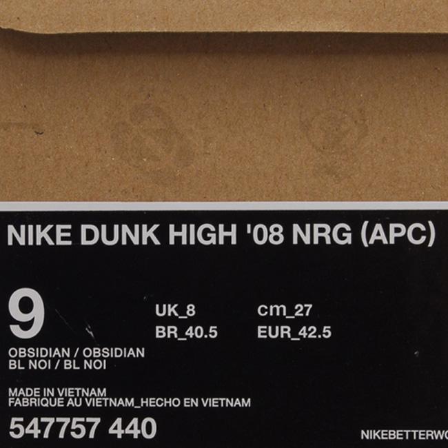 ... A.P.C. x Nike Dunk High ...