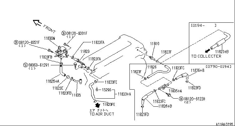 Infiniti G20 P0400 DTC