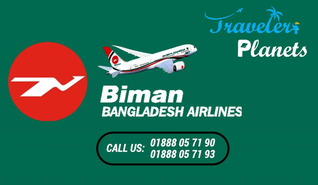 Biman Bangladesh Airlines Ticket Sales Office Dhaka | Posts by Ava Angelina | Bloglovin'