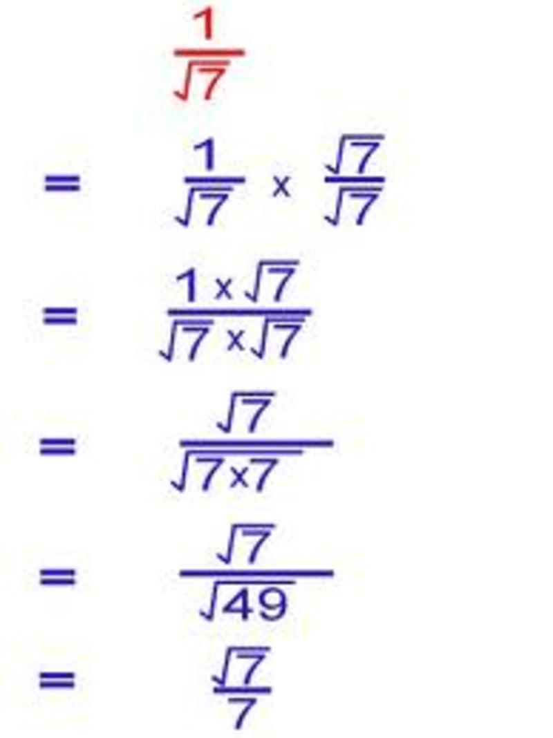 Ninth Grade Lesson Dividing Radicals Made Easy Through The